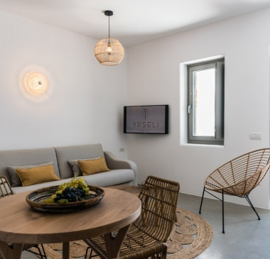 Ypseli Anafi Kifinas Suite